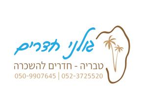 עיצוב לוגו להשכרת