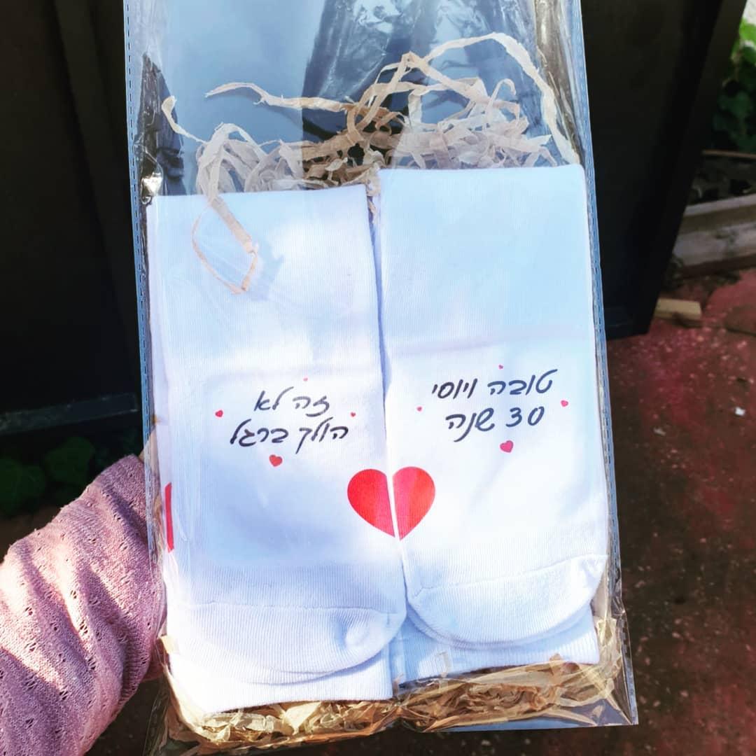 הדפסה צבעונית על גרביים - הגרביים בצבע לבן מגיעות במידה וואן-סייז מתאימות גם לגברים וגם לנשים בעיצוב אישי
