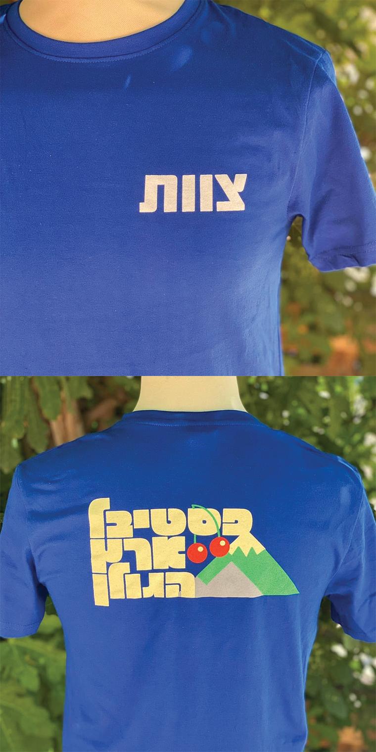 הדפסה צבעונית על חולצות