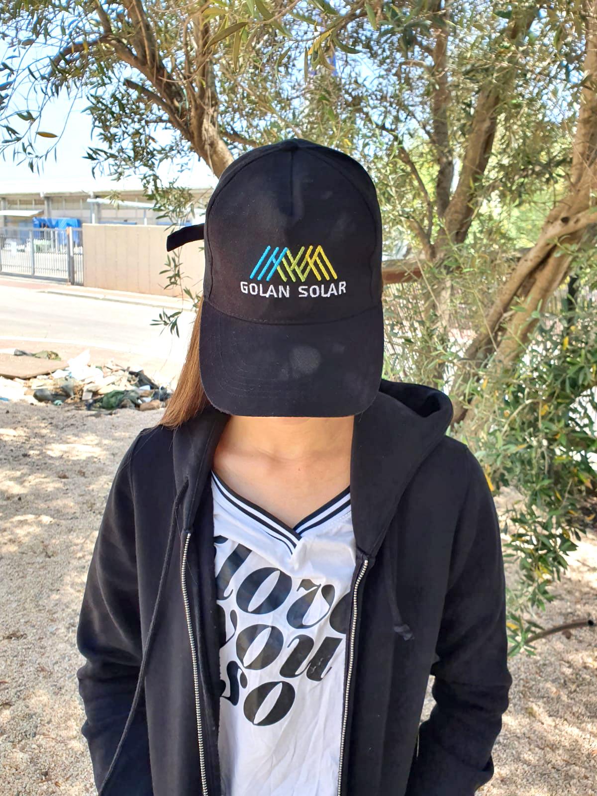 כובע עם רקמה לוגו עבור גולן סולר