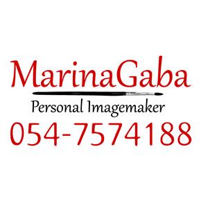 לוגו למאפר מקצועי