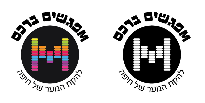 """עיצוב לוגו עבור להקת הנוער של חיפה - """"מפגשים ברכס"""""""