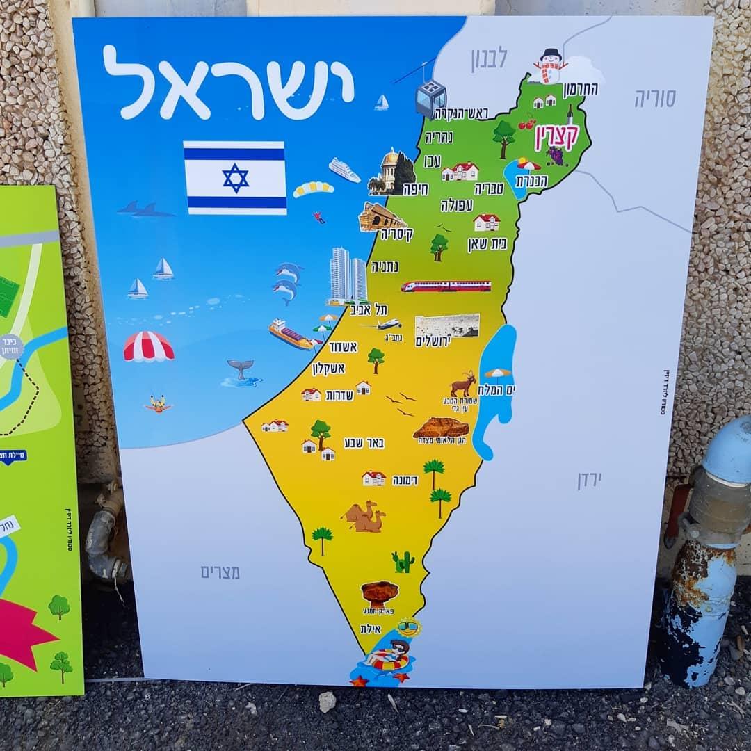 שלט פי וי סי מפת ישראל