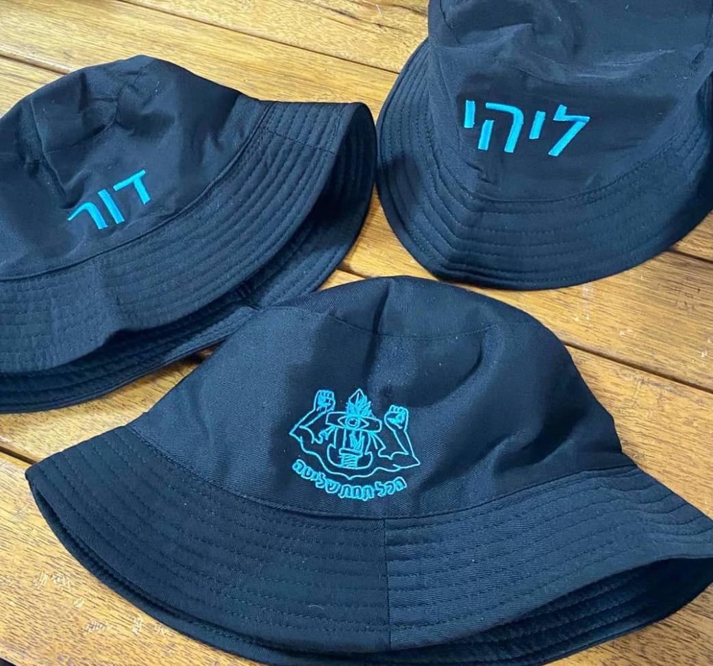 רקמה אישית על כובעי פטרייה