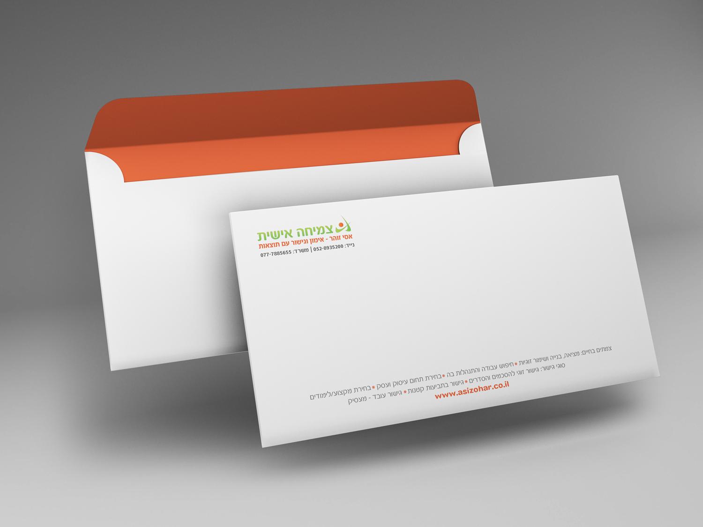 עיצוב מעטפה עבור אסי זוהר - אימון וגישור עם תוצאות