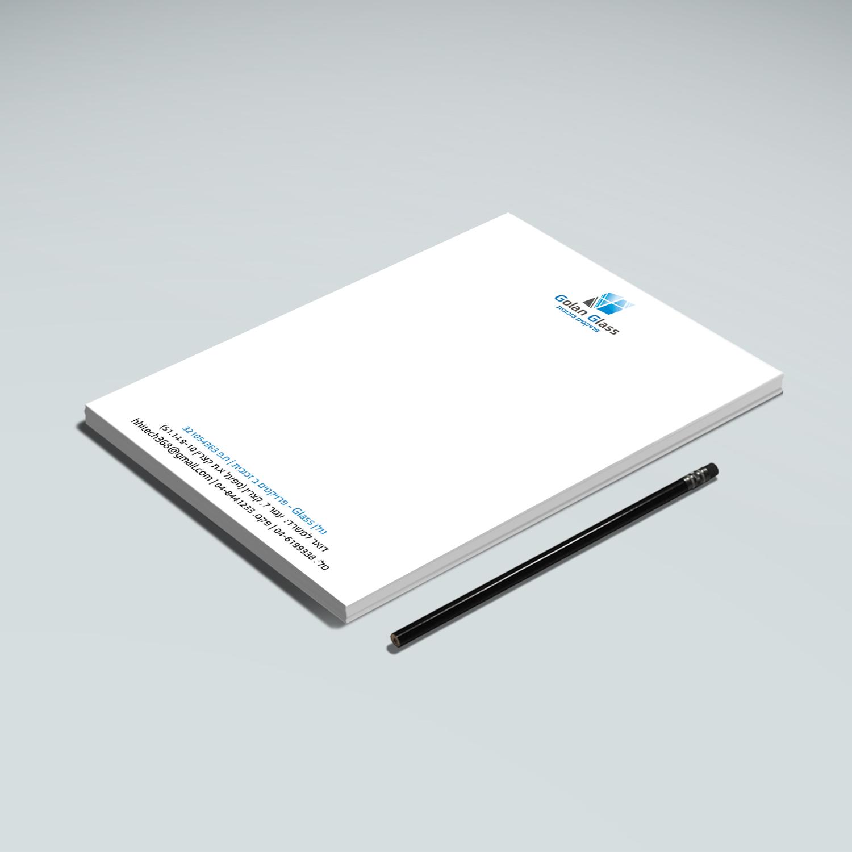 עיצוב נייר מכתבים עבור גולן גלאס