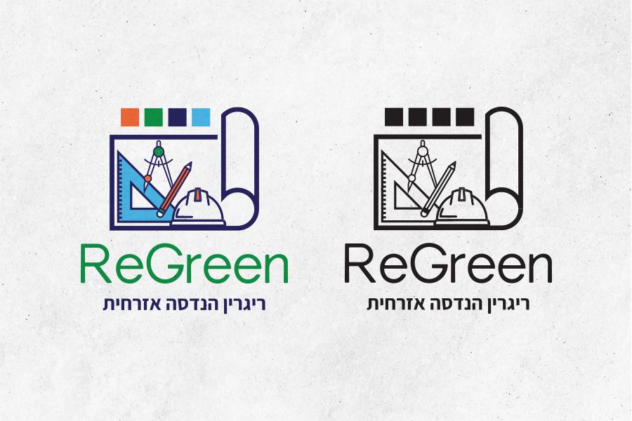 עיצוב לוגו ריגרין הנדסה אזרחית