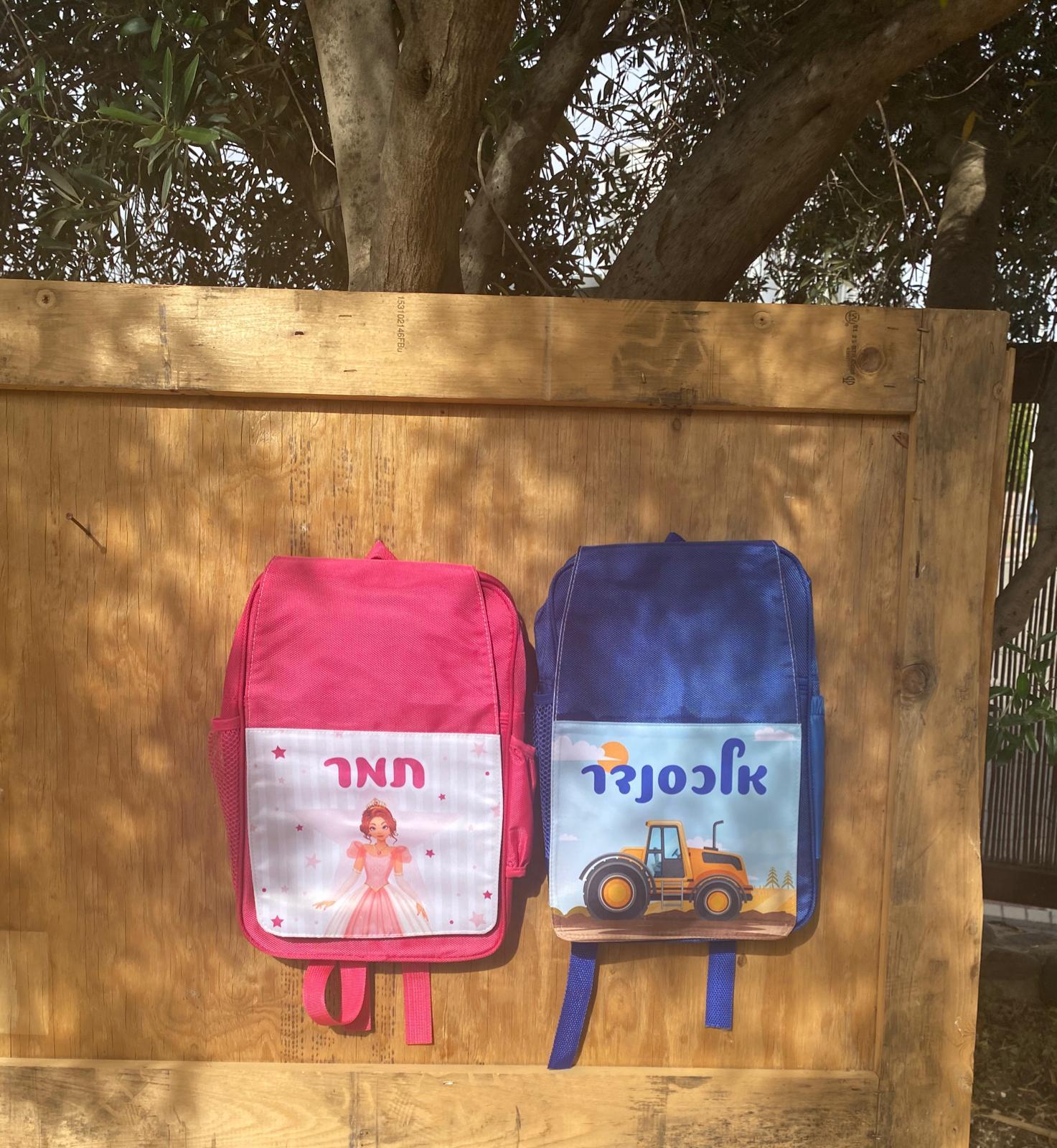 תיקי גן לילדים ורוד וכחול בהדפסה צבעונית עם שם