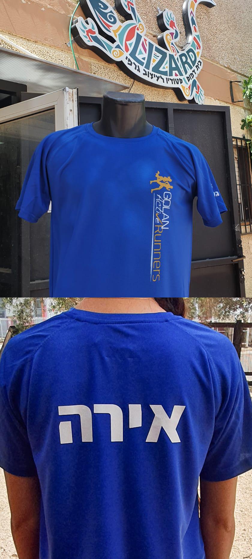 הדפסת כיס + גב על חולצות כותנה בצבע כחול רויאל