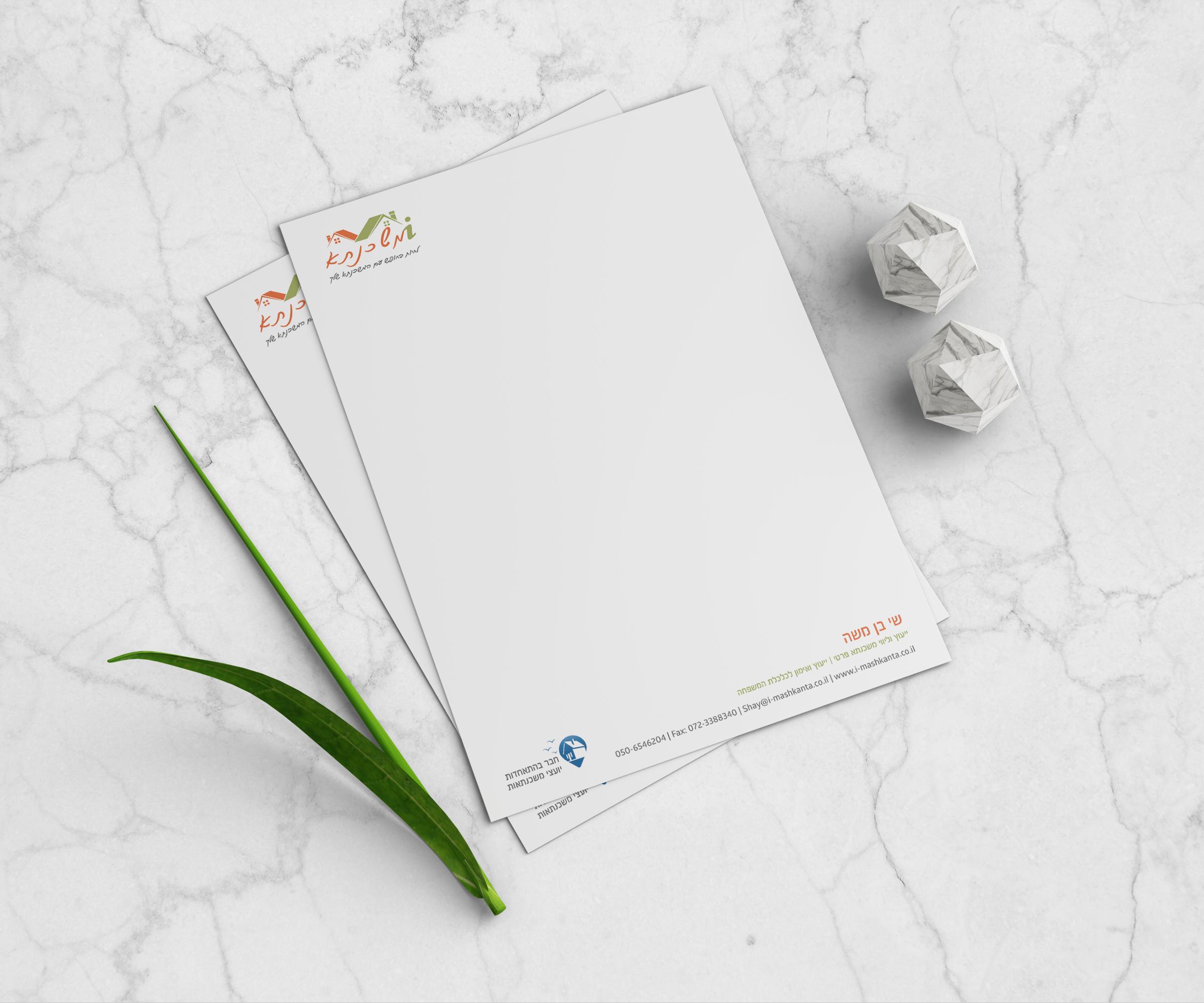 עיצוב נייר מכבתים עבור - iמשכנתא