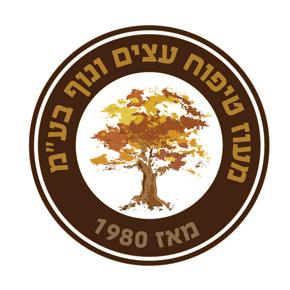 עיצוב לוגו למעוז גיזום